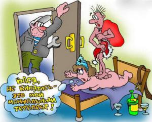 анекдот про массаж