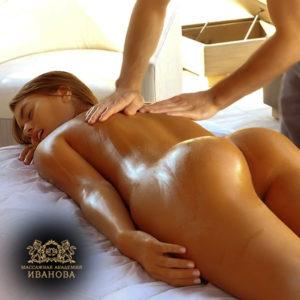 Курсы эротического массажа, обучение мужчин