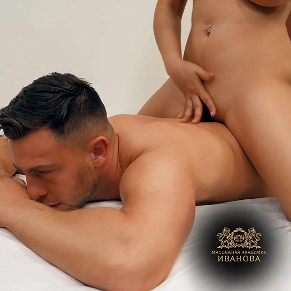 Курсы эротического массажа, обучение женщин