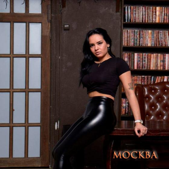 Михаэла массажистка